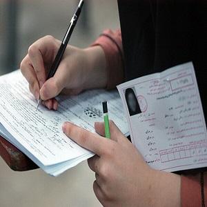 کارت ورود به جلسه آزمون استخدامی دستگاه های اجرایی