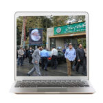 ثبت نام دانشگاه امام صادق